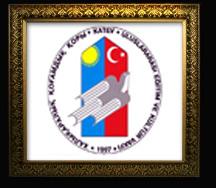 А.Мәлкеев  атындағы Есік қазақ-түрік лицей-интернаты