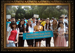Халықаралық қазақ-қытай тіл академиясы колледжінің студенттері