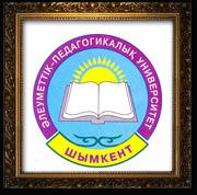 Шымкент әлеуметтік-педагогикалық университеті